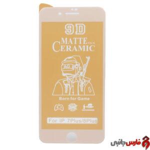 iPhone-7-8-Plus-Screen-Protector-1