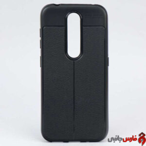 Cover-Case-For-Nokia-4