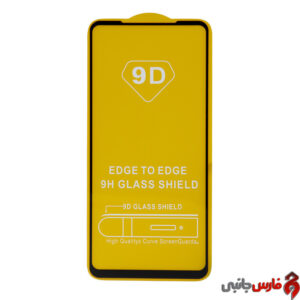Full-Cover-Glass-For-Samsung-A21