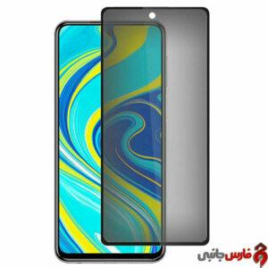 Privacy-Full-Screen-Protector-For-Xiaomi-Redmi-Note-9-Pro-Note-9-Pro-Max-Note-9S-1