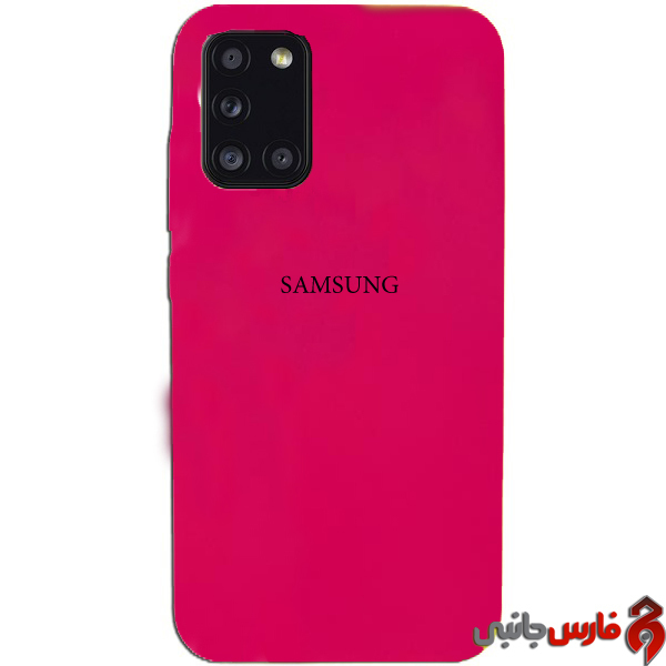 Samsung-Silicone-Cover-For-Galaxy-A31-buy-price-2