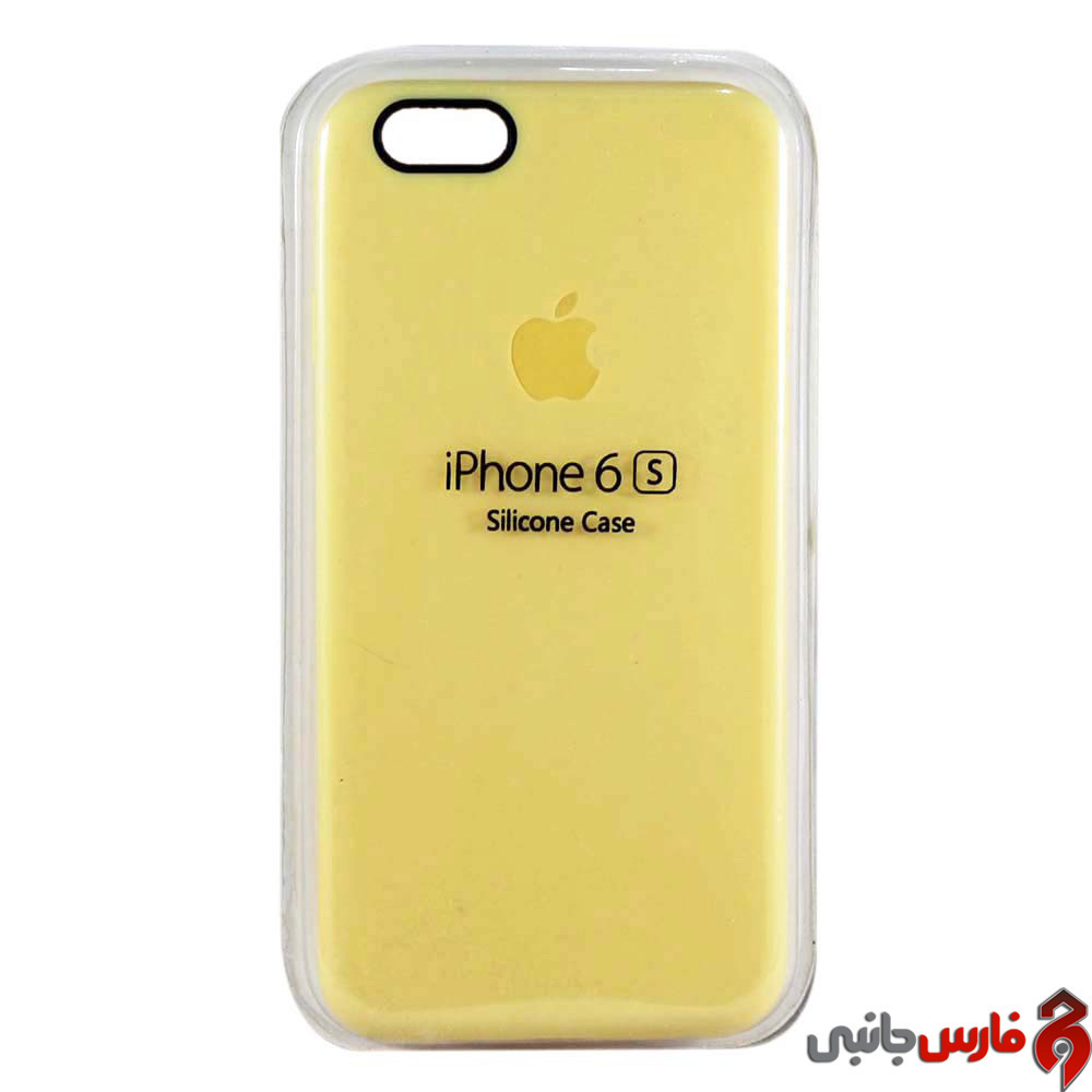 Silicone-Case-iPhone-66S-Yellow