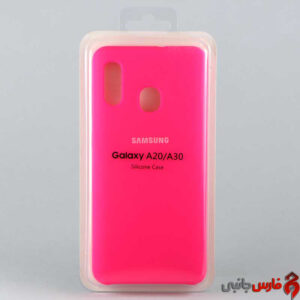 Siliconi-Cover-Case-For-Samsung-A20-30-6
