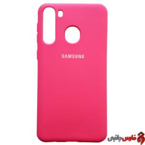 a21-silikoni-pink-fosfor
