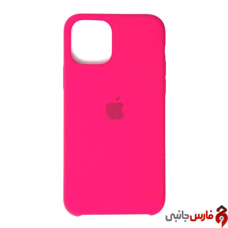 iphone-11-pro-silikoni-gobehi