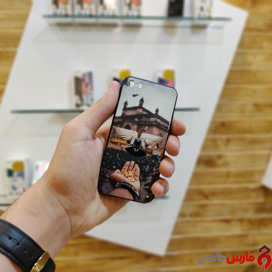 iphone-5-code-4