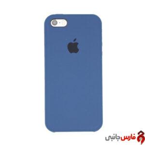 iphone-5-silikoni-blue-dark