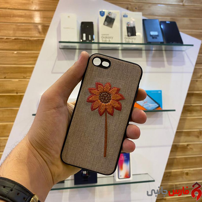 iphone-7-goldar-brown