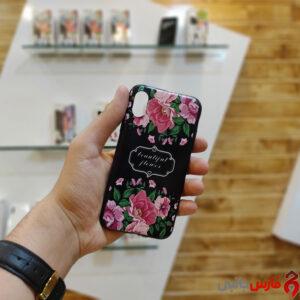 iphone-x-almaskob