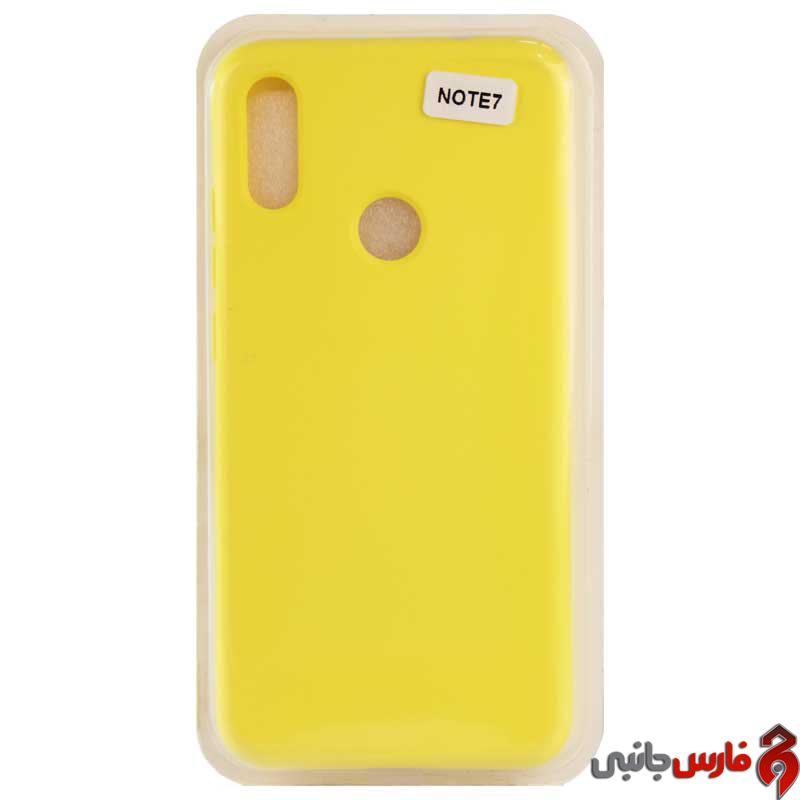 Siliconi-Cover-Case-For-Xiaomi-Redmi-Note-7-4