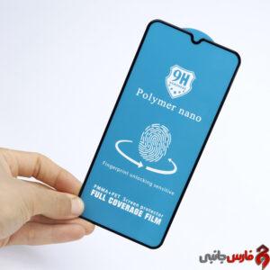 Samsung-A50-Nano-Screen-Protector-1-1