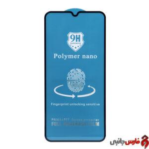 گلس نانو پلیمر a50