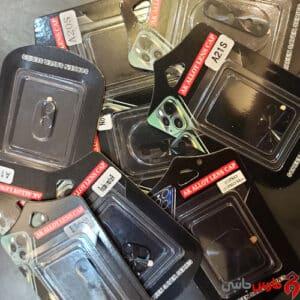 گلس لنز آلومینیومی مشکی سامسونگ S20 ، گلس لنز آلومینیومی مشکی شیائومی Redmi Note 9 ، گلس لنز آلومینیومی مشکی شیائومی Mi 10 Pro ، گلس لنز آلومینیومی مشکی سامسونگ Note 20 Ultra ، گلس لنز آلومینیومی مشکی هواوی Nova 5T ، گلس لنز آلومینیومی مشکی اپل iPhone 7/8 ، گلس لنز آلومینیومی مشکی اپل iPhone 11 ، گلس لنز آلومینیومی مشکی سامسونگ A10s ، گلس لنز آلومینیومی مشکی سامسونگ A11 ، گلس لنز آلومینیومی مشکی سامسونگ A21s ، گلس لنز آلومینیومی مشکی سامسونگ S20 Plus ، گلس لنز آلومینیومی مشکی سامسونگ A31 ، گلس لنز آلومینیومی مشکی سامسونگ Note 10 ، گلس لنز آلومینیومی مشکی اپل iPhone XS Max ، گلس لنز آلومینیومی مشکی سامسونگ Note 20 ، گلس لنز آلومینیومی مشکی شیائومی Redmi 9A ؛ گلس لنز آلومینیومی مشکی سامسونگ A20s ، گلس لنز آلومینیومی مشکی شیائومی Mi 10 ، گلس لنز آلومینیومی مشکی اپل iPhone 11 Pro/11 Pro Max ، گلس لنز آلومینیومی مشکی اپل iPhone 7 Plus/8 Plus