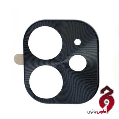 گلس لنز فلزی اپل iPhone 11