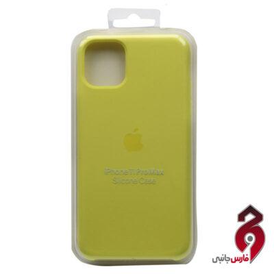 قاب سیلیکونی لیمویی روشن اپل iPhone 11 Pro Max
